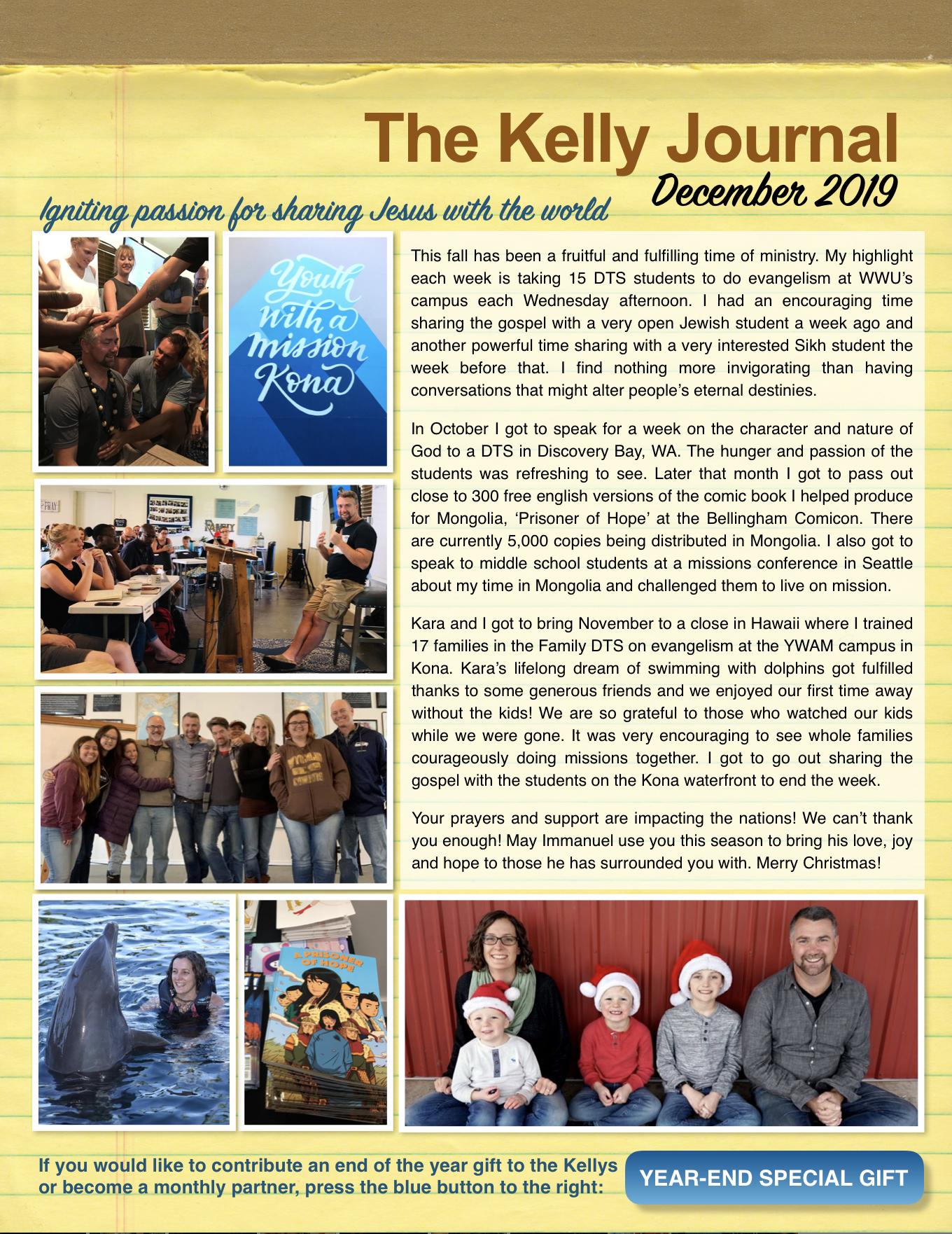 december newsletter screenshot